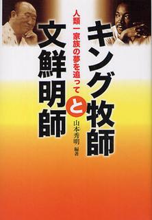 king bokushi.jpg